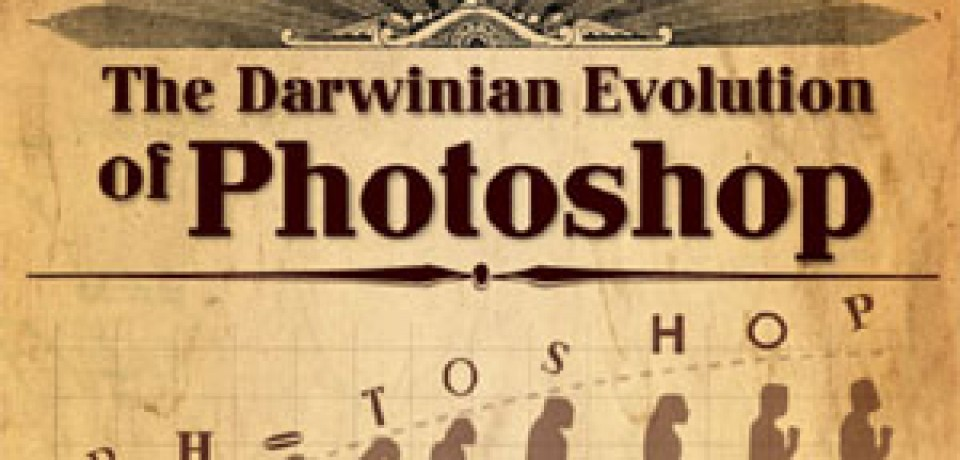 The Darwinian Evolution Of The Photoshop