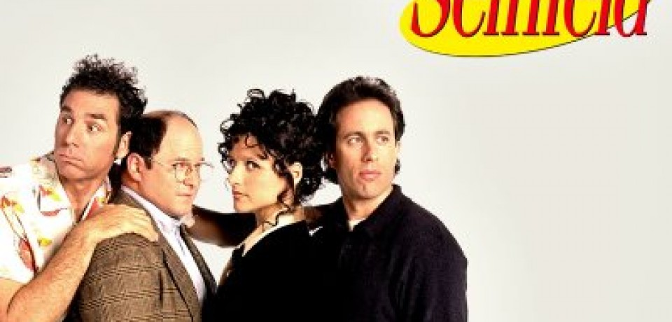 17 Things You Didn't Know About Seinfeld
