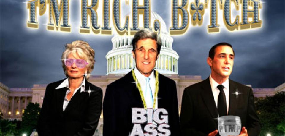 How Rich is Congress?