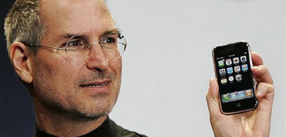 R.I.P. Steve Jobs, 1955 – 2011